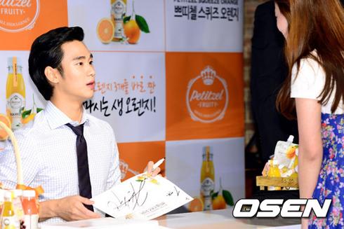 金秀炫_petitzel簽名會_20120708_6