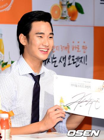 金秀炫_petitzel簽名會_20120708_3