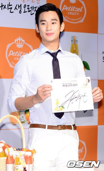 金秀炫_petitzel簽名會_20120708_2