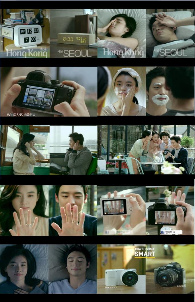 韓孝珠&李濟勛代言三星相機廣告截圖