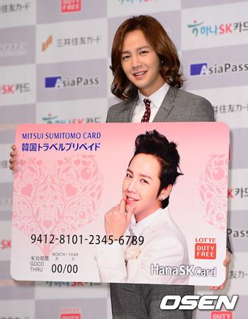 張根碩_2012代言信用卡HanaSKCard_1