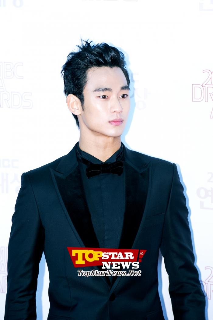 2012MBC演技大賞_90_金秀炫
