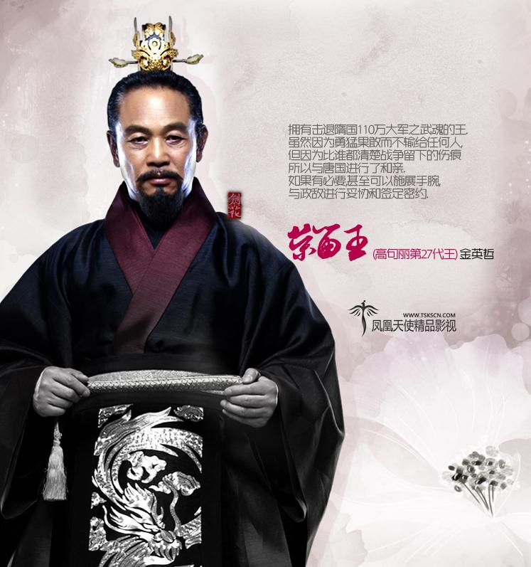 劍與花_人物介紹_3