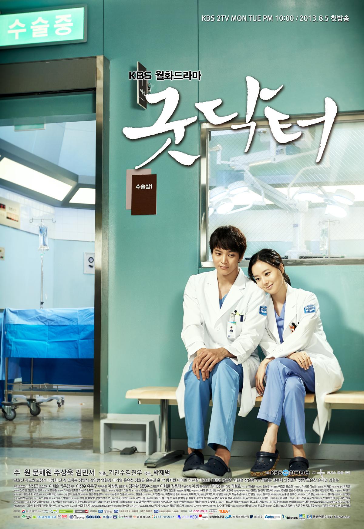 Good Doctor_2.jpg