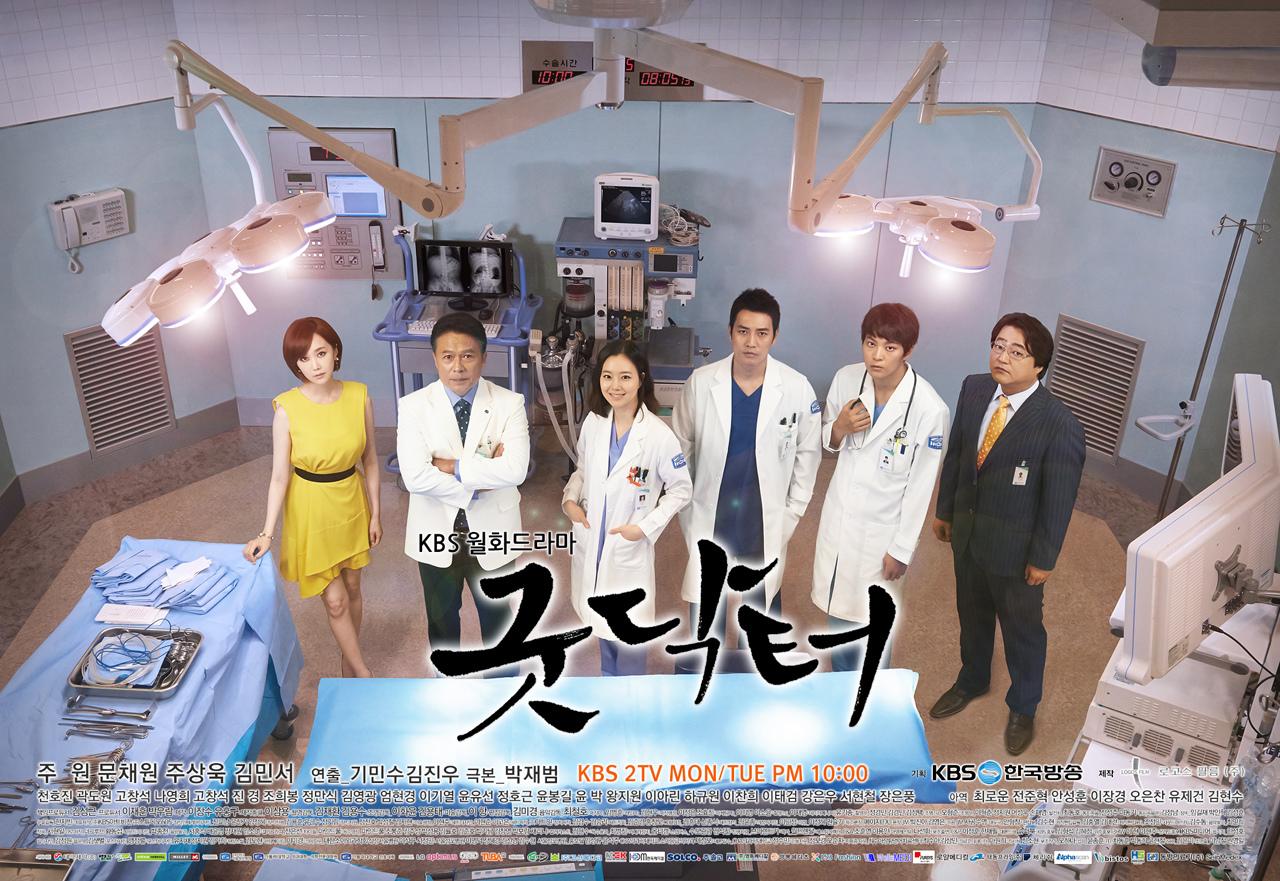 Good Doctor_1.jpg