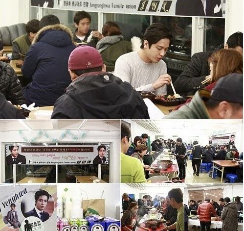 鄭容和粉絲為《未來的選擇》劇組送上食物
