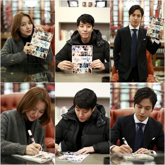 鄭容和尹恩惠簽名《未來的選擇》結局劇本