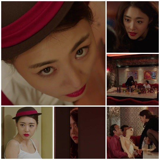《Miss Korea》開播 李妍熙演技變身 不顧形象挑戰新角色