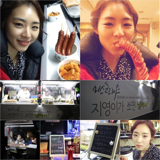 李妍熙攜粉絲為《Miss Korea》劇組準備150人份宵夜