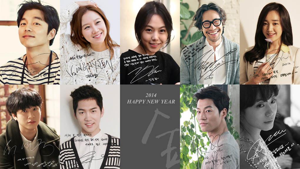 全度妍、孔侑等親筆留言拜年 恭祝粉絲萬事如意