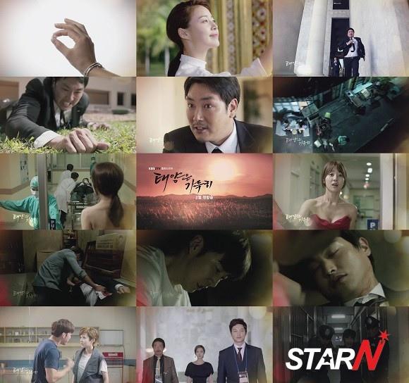 韓智慧-尹啟相「陽光滿溢」,第二支預告片公開「倒計時」