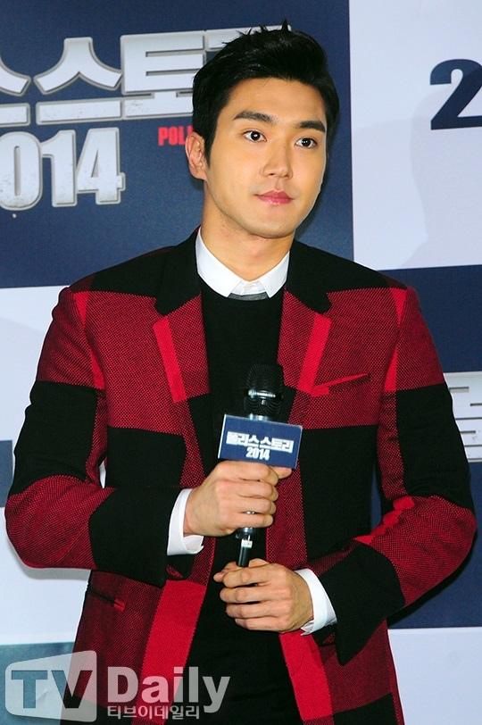 Super Junior崔始源將出演中國版《繼承者們》 搭檔闞清子