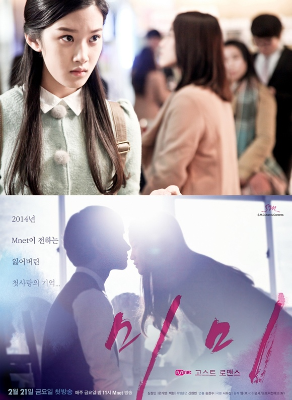 新人 文佳英,出演「MIMI」中最強昌瑉的初戀 「期待UP」