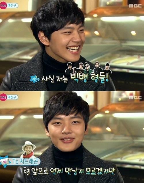 呂珍九,「比起少女時代,更喜歡G-Dragon」,熱血飯告白