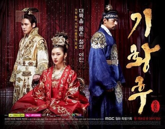《奇皇后》延長1集播出51集劇中