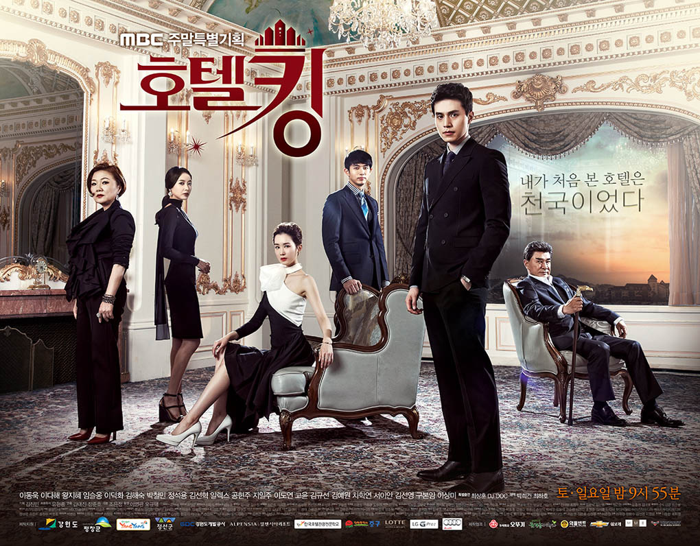 Hotel King_1