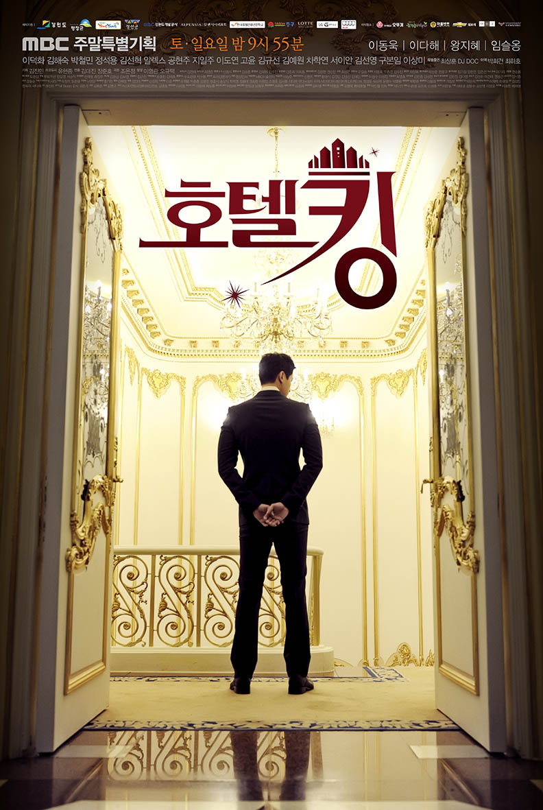 Hotel King_3