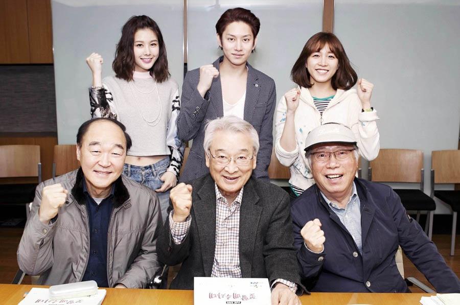 《花樣爺爺搜查隊》臺詞排練 Super Junior金希澈對戰老戲骨_1