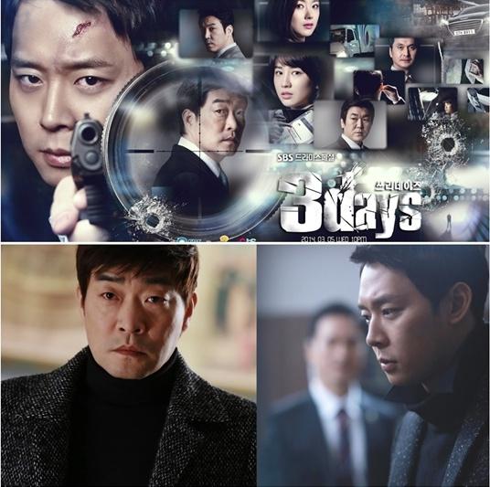 《Three Days》劇組為「Sewol號」事故捐款表哀悼