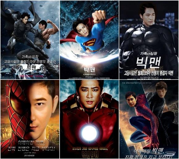「Big Man」鋼鐵俠-超人等 各種翻版海報蜂擁而出「期待UP」