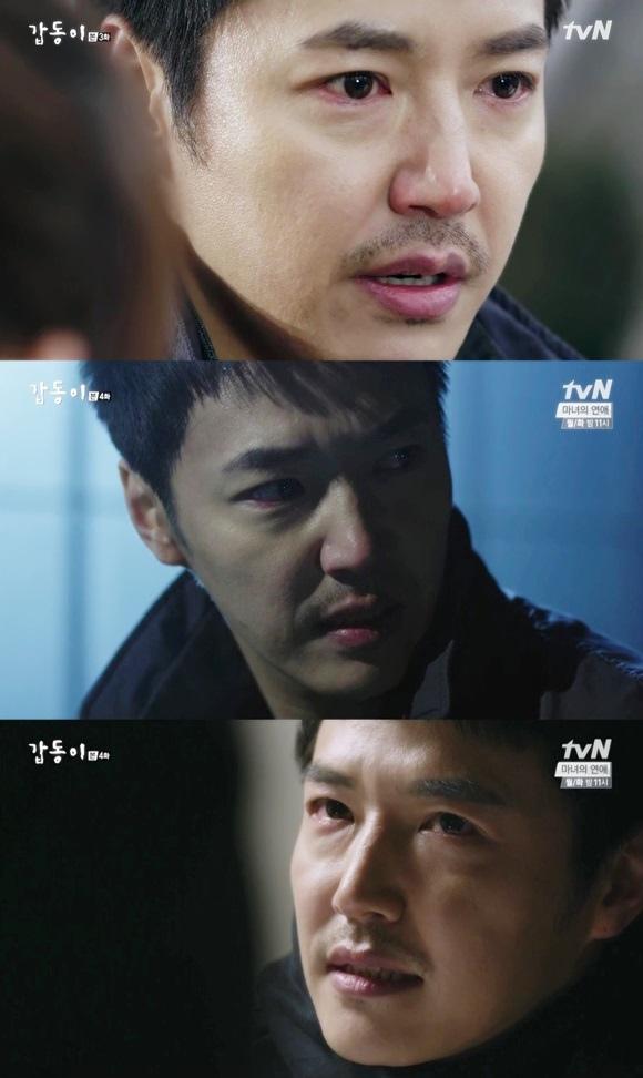 「岬童夷」尹相鉉,完美的演技變身..「忘記那個浪漫小子吧」