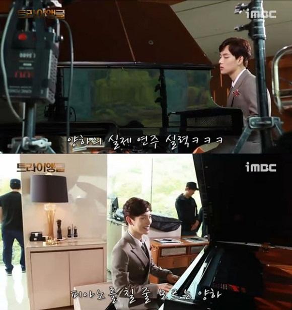 任時完,通過幕後花絮影像 實際鋼琴實力公開「爆笑」