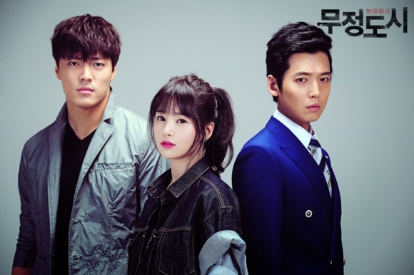 鄭敬淏-南奎利「無情都市」,日本播出確定..5月首播