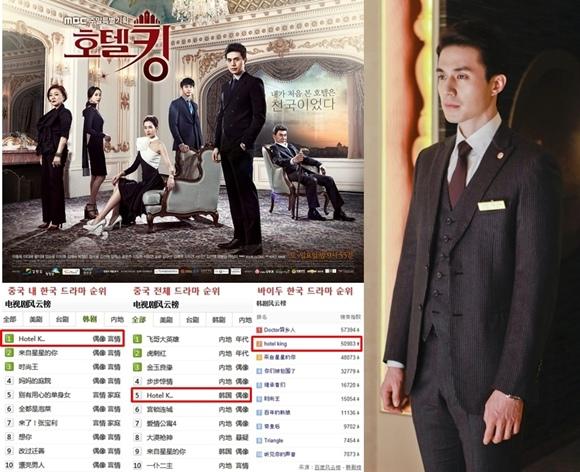 李東旭出演的「Hotel King」,在中國獲得電視劇第一「邀請電話接連不斷」