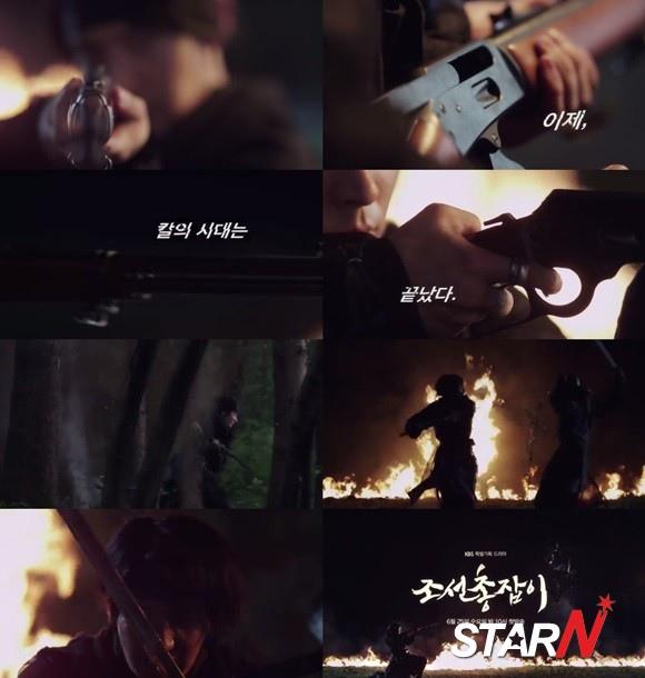 「朝鮮槍手」預告片公開,李準基的特級武打演技「期待UP」