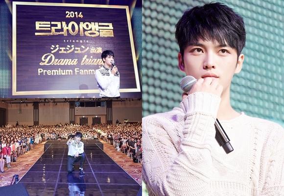 金在中吸引2000名日本粉絲前往韓國「Triangle」再掀韓流熱潮