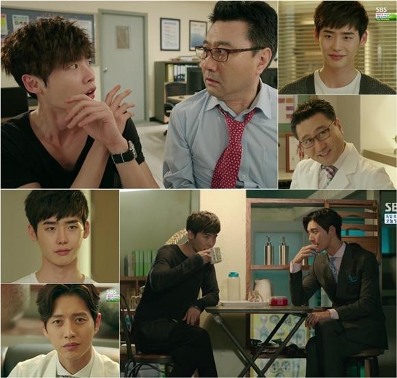「異鄉人醫生」李鐘碩,管家Line vs 勳在俊..幻想的「男男組合」