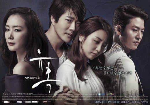 韓電視臺否認《誘惑》與《桃色交易》類似