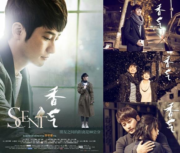朴施厚「香氣」,8月15日在中國上映「韓中浪漫愛情故事」