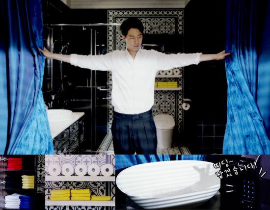 《是愛情啊》揭開趙寅成浴室伏筆引期待