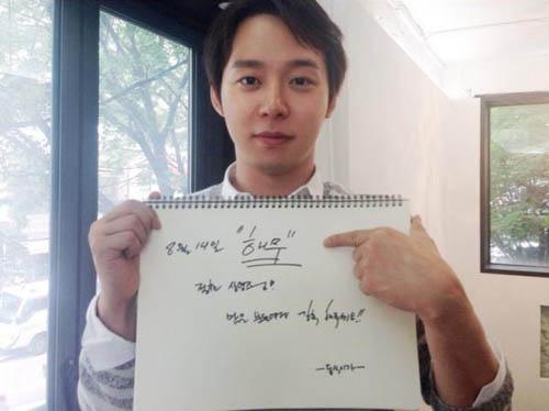 JYJ朴有天積極宣傳《海霧》公開上映紀念照 _1
