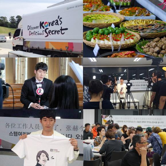 張赫 中國粉絲,到訪「命中註定我愛你」拍攝現場..豐盛的韓餐「招待」