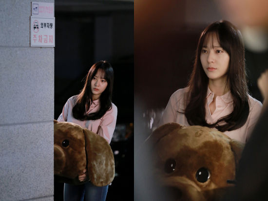 《可愛的她》Krystal扮可愛熊安慰Rain