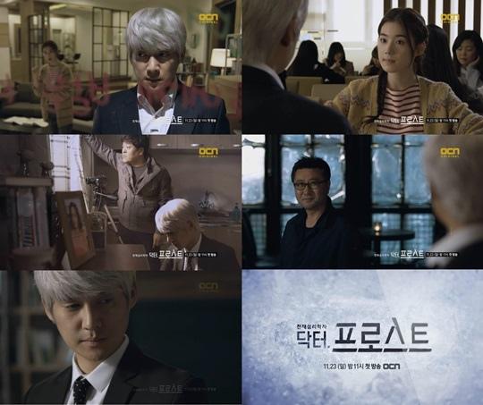 《Doctor Frost》預告片出爐 宋昌義變銀髮天才
