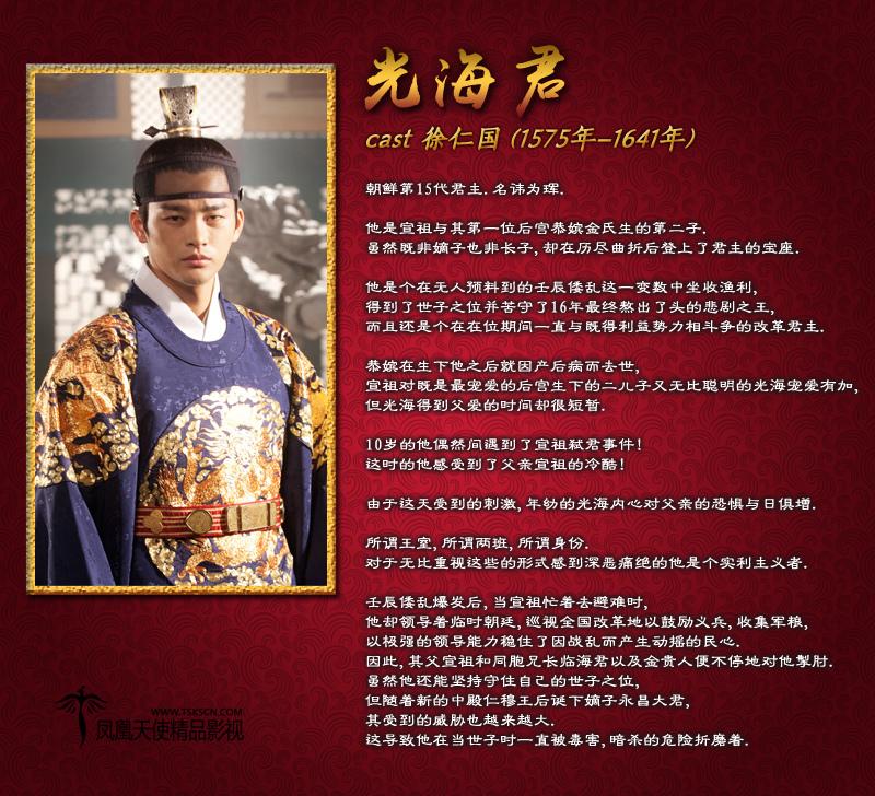 王的面孔_人物介紹_1