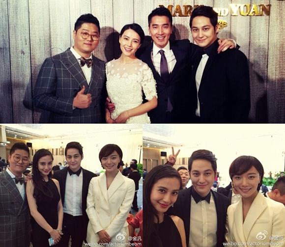 金汎,出席中國明星高圓圓-趙又廷的婚禮「超越國境的友情」