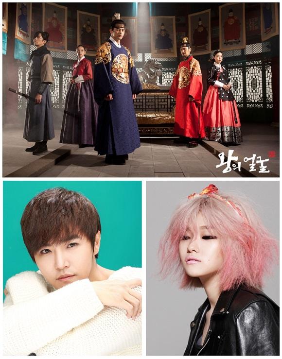 Girl's Day珉雅-VIXX LEO-孫勝妍(音譯)-鄭東河,參與「王的面孔」OST