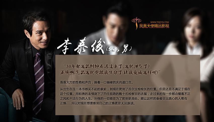 Punch_人物介紹_3