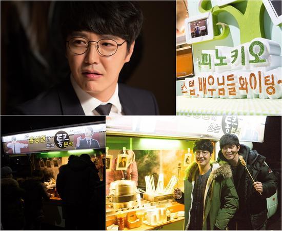 韓星尹相鉉友情出演《匹諾曹》寒冬送宵夜