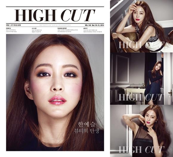 韓藝瑟 畫報,僅通過唇妝 散發性感+活潑+可愛的魅力 「這就是女神美貌」