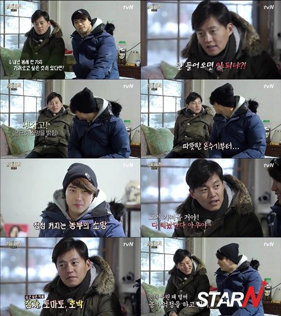 李瑞鎮-玉澤演,「'1日3餐第二季'裏想帶冰箱來」