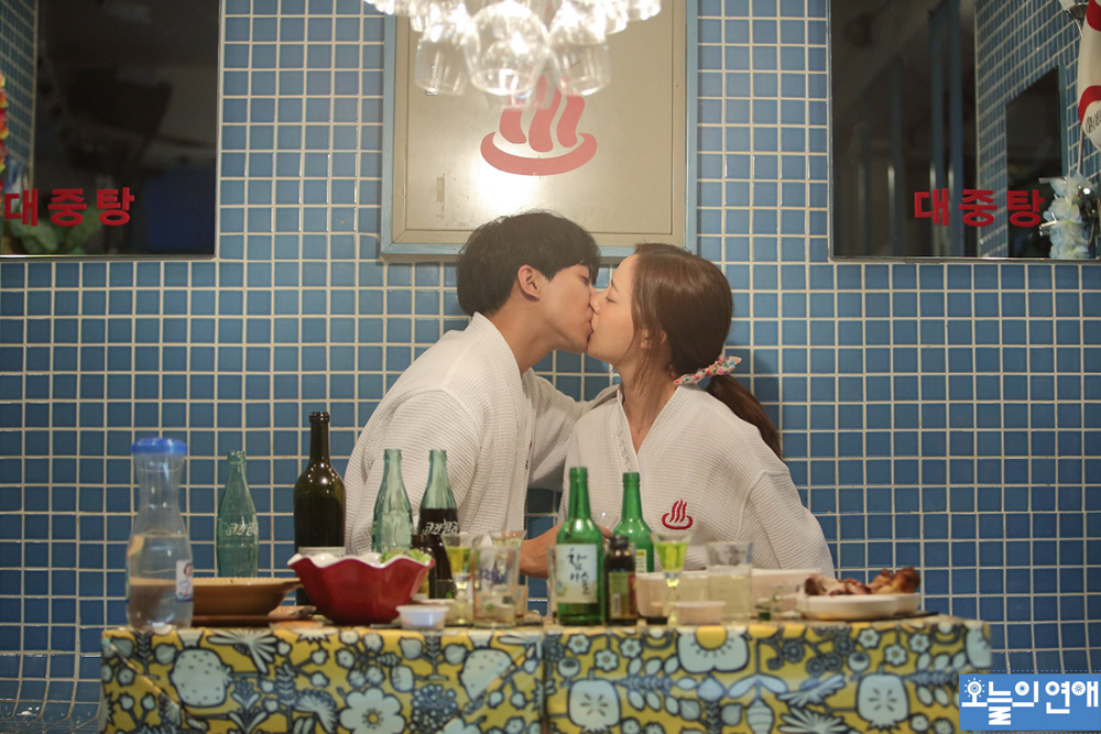 《今天的戀愛》文彩元李昇基吻戲大揭秘