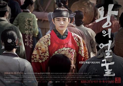 韓劇《王的面孔》收視低 徐仁國安慰導演