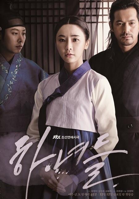 韓劇《侍女們》片場起火致1死 將恢復播出