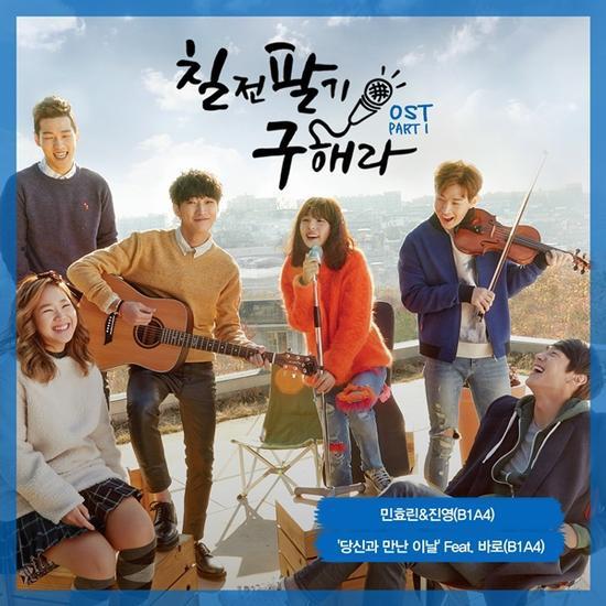 韓劇《具海拉》主題曲翻唱少女時代