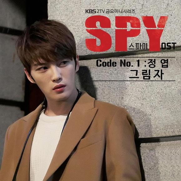 鄭燁,成為「SPY」OST第一棒..與作曲家尹日尚再會